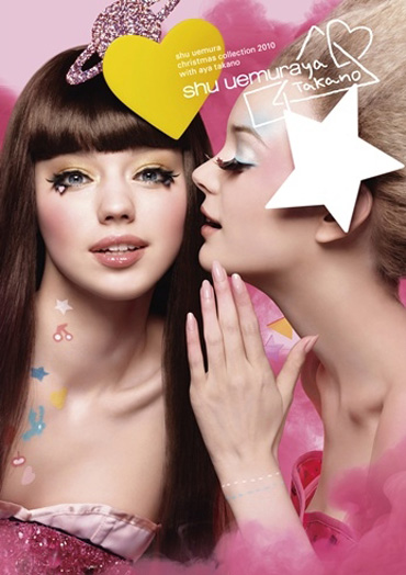How To Do Cute Makeup. Do you remember the super cute