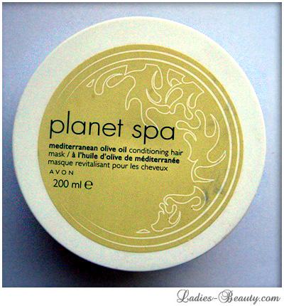 avon-planet-spa