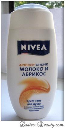 nivea-apricot