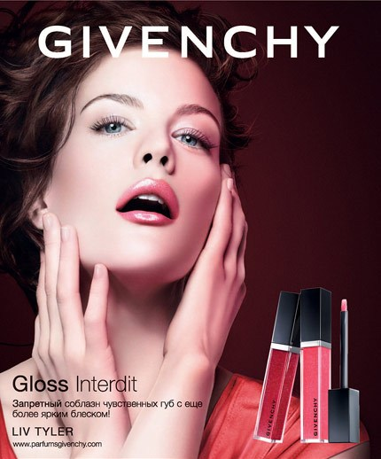 New Ultra-Shiny Color Plumping Interdit Gloss by Givenchy
