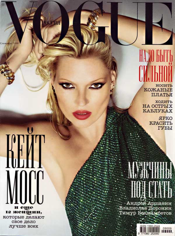 kate-moss-russian-vogue-september-2009