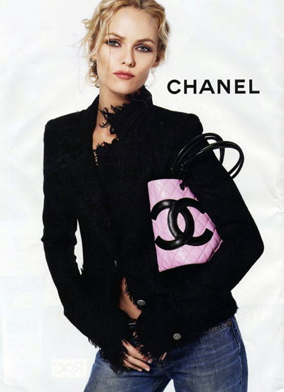 In 2010 Chanel will launch the new lipstick -P Rouge Coco de Chanel
