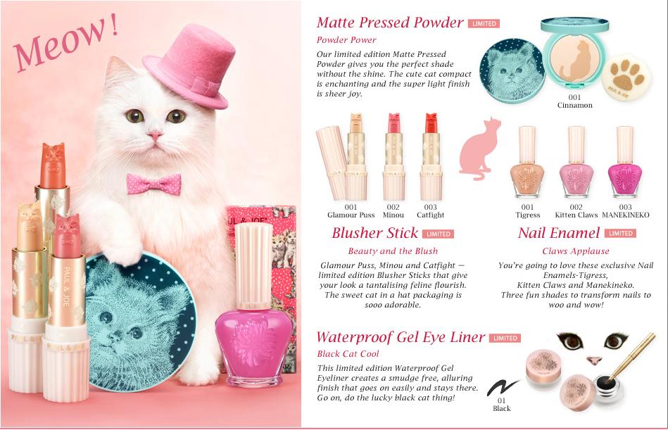 paul joe spring 2012 kitten makeup collection makeup4all. Black Bedroom Furniture Sets. Home Design Ideas