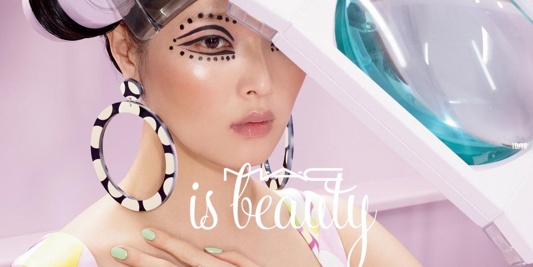 MAC is Beauty summer 2015 promo image