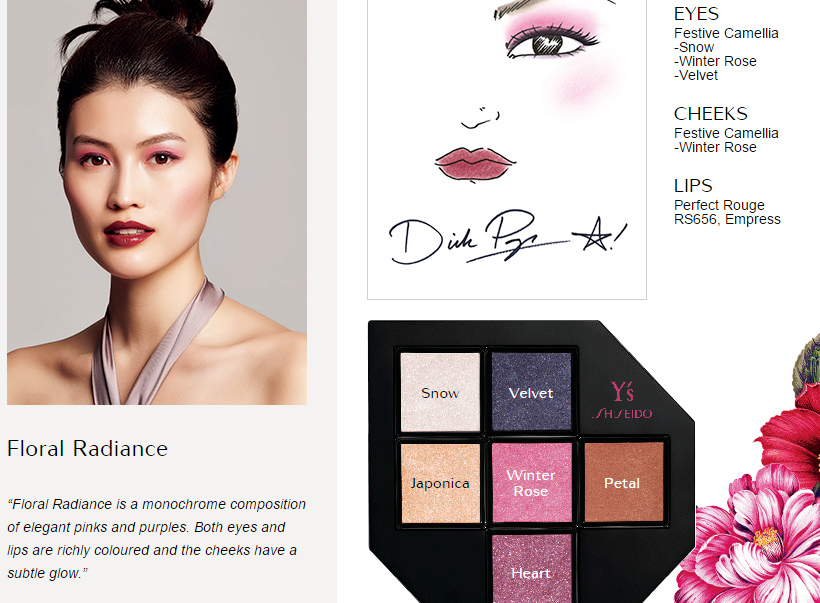 Shiseido Festive Camelia Makeup Y collaboration palette for Christnas 2015 look