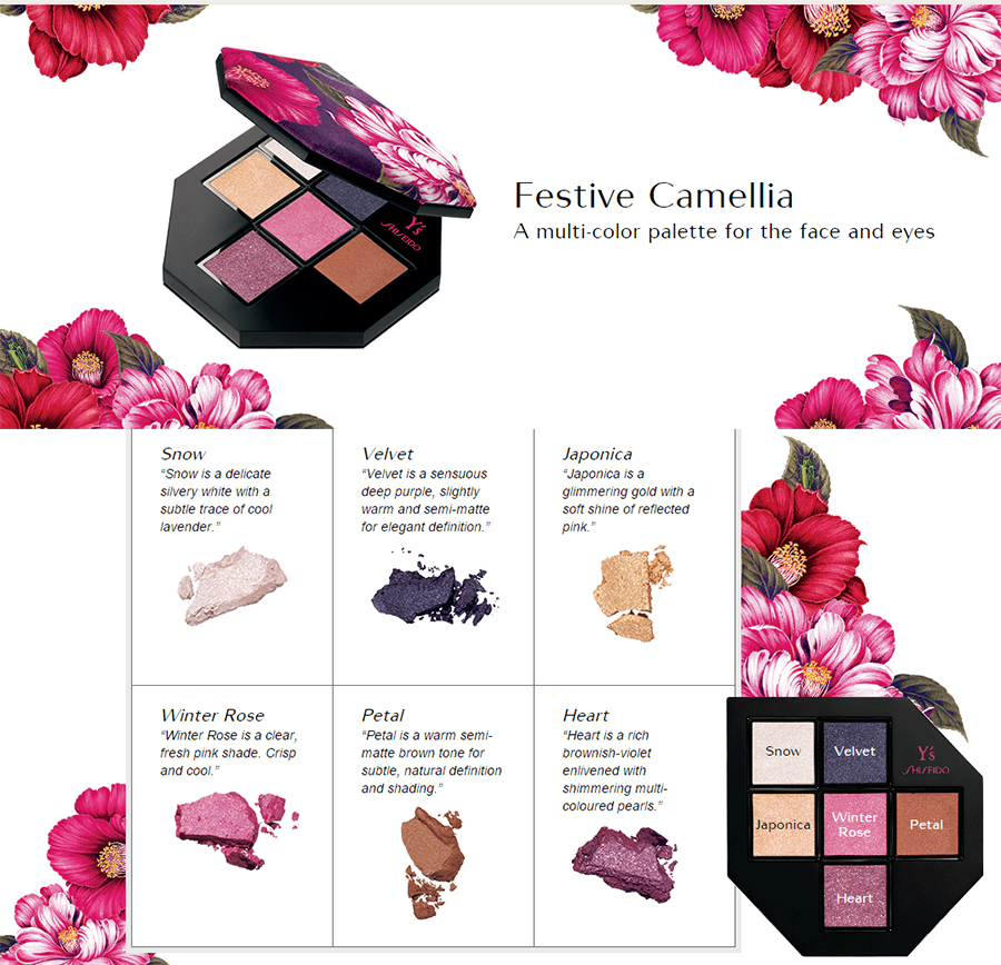 Shiseido Festive Camelia Makeup Y collaboration palette for Christnas 2015